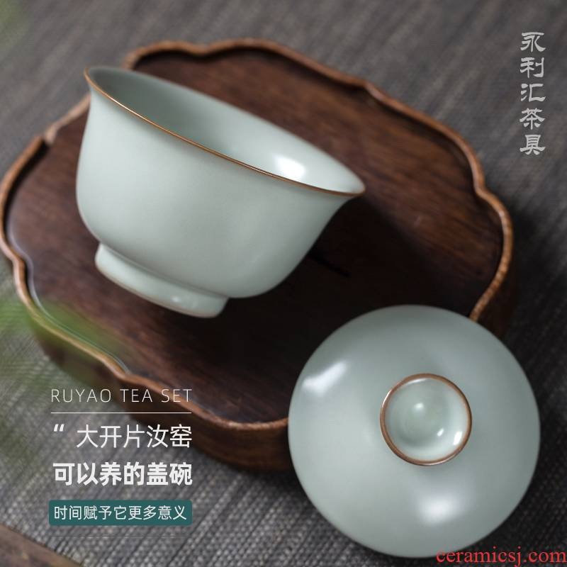 Public remit your up tureen single jingdezhen ceramic kung fu tea set three to make tea bowl with cover a large 200 ml