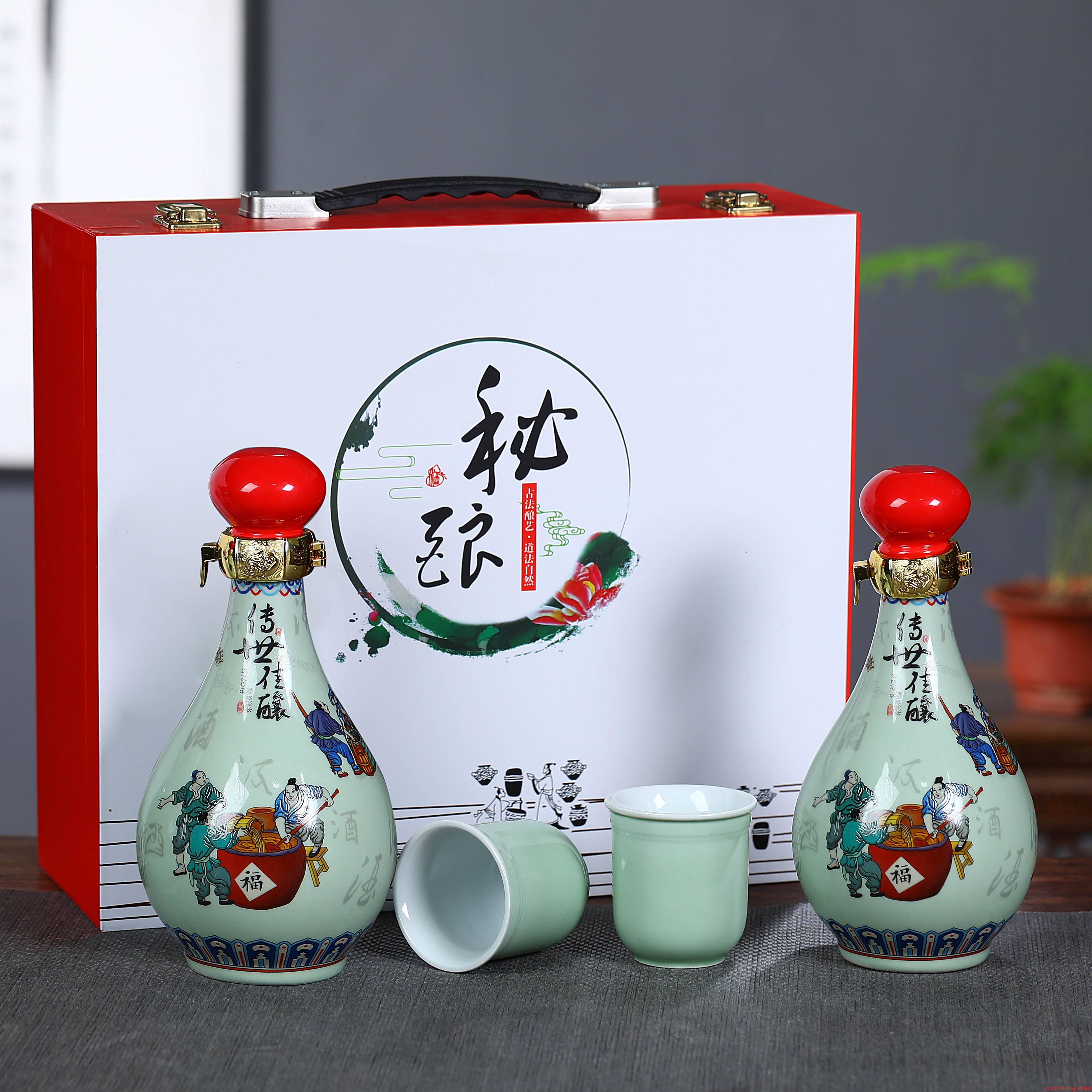 Jingdezhen ceramic bottle 1 catty gift box wine bottle is empty home seal hip hoard wine vintage wine jars