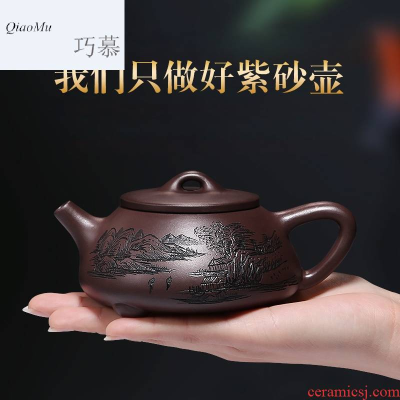 Qiao mu HM yixing are it by pure manual undressed ore old purple teapot debris gourd ladle pot of kung fu tea set