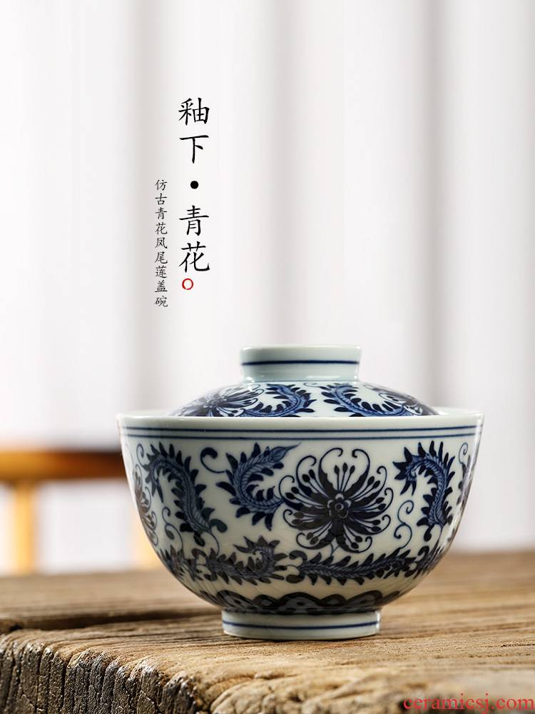 Jingdezhen blue and white Chinese kung fu tea tureen cup checking ceramic tea set to use hand - made lotus flower bowl