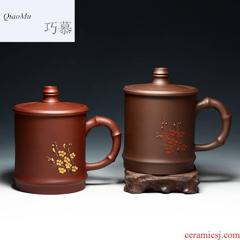 Qiao mu QD tea purple sand teapot teacup yixing cup cover manual name plum bamboo purple sand cup men 's lady make tea cup