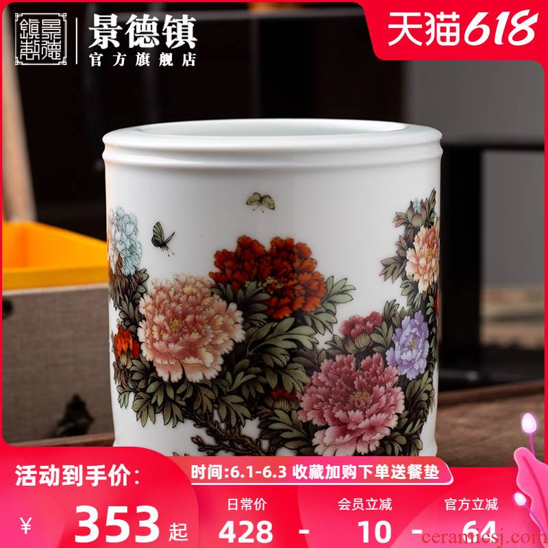 Jingdezhen flagship store Zhang Songmao ceramic brush pot study of I and contracted household decorative furnishing articles collectables - autograph collection