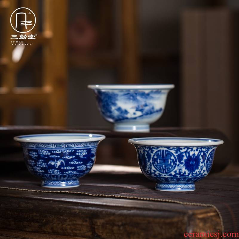 Three frequently hall of blue and white porcelain cups master cup single CPU jingdezhen ceramic kung fu tea pu - erh tea sample tea cup S43044