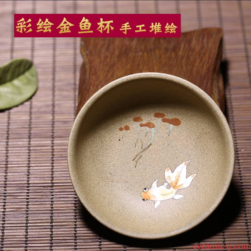 Qiao mu YM yixing purple sand cup tea set the sand sample tea cup cup only goldfish bowl coloured drawing or pattern