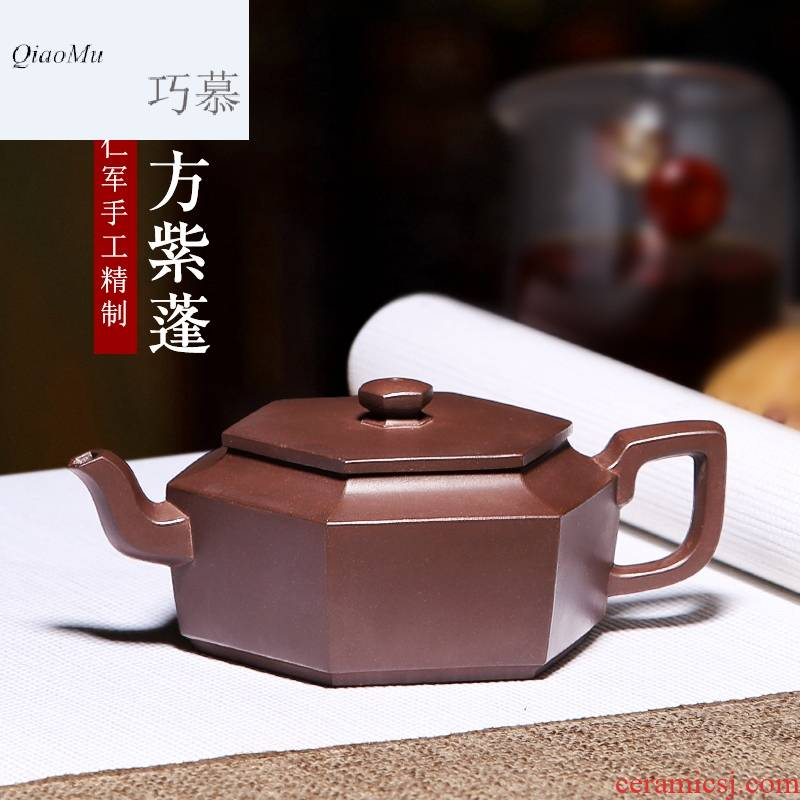 Qiao mu HM yixing masters are it pure manual undressed ore old purple clay six - party ZiPeng household kung fu tea pot