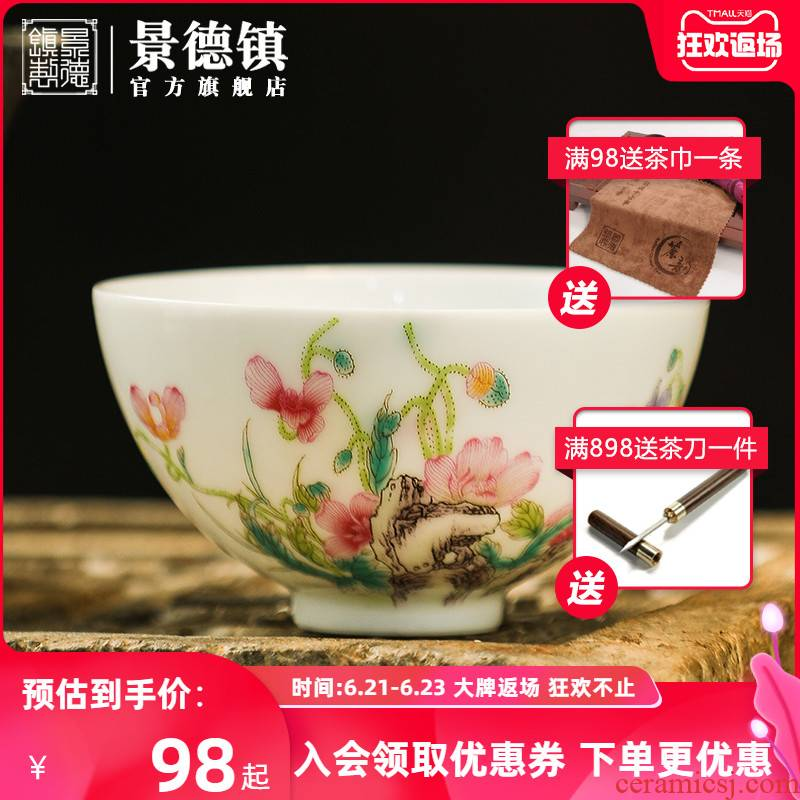 Jingdezhen official flagship store corn poppy ceramic cups on household glaze color sample tea cup kung fu tea cup