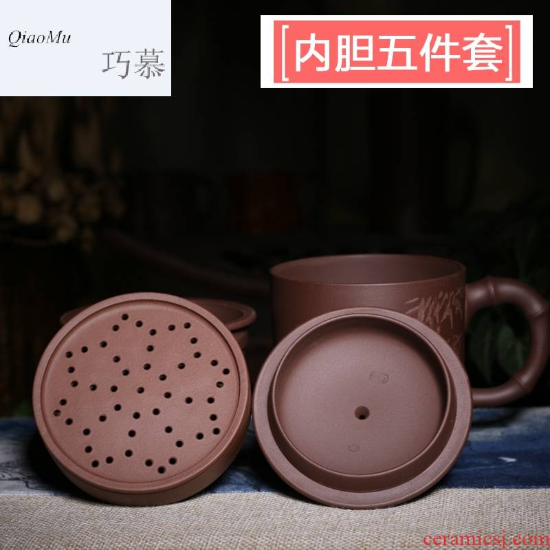 Qiao mu HM purple sand cup yixing masters all hand undressed ore purple clay wind bamboo cups covered five times the tank cup