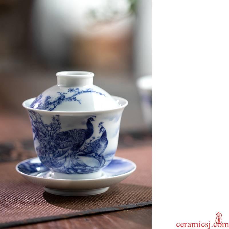 Art home benevolence jingdezhen blue and white peacock tureen checking ceramic high - end tureen tea bowl bowl