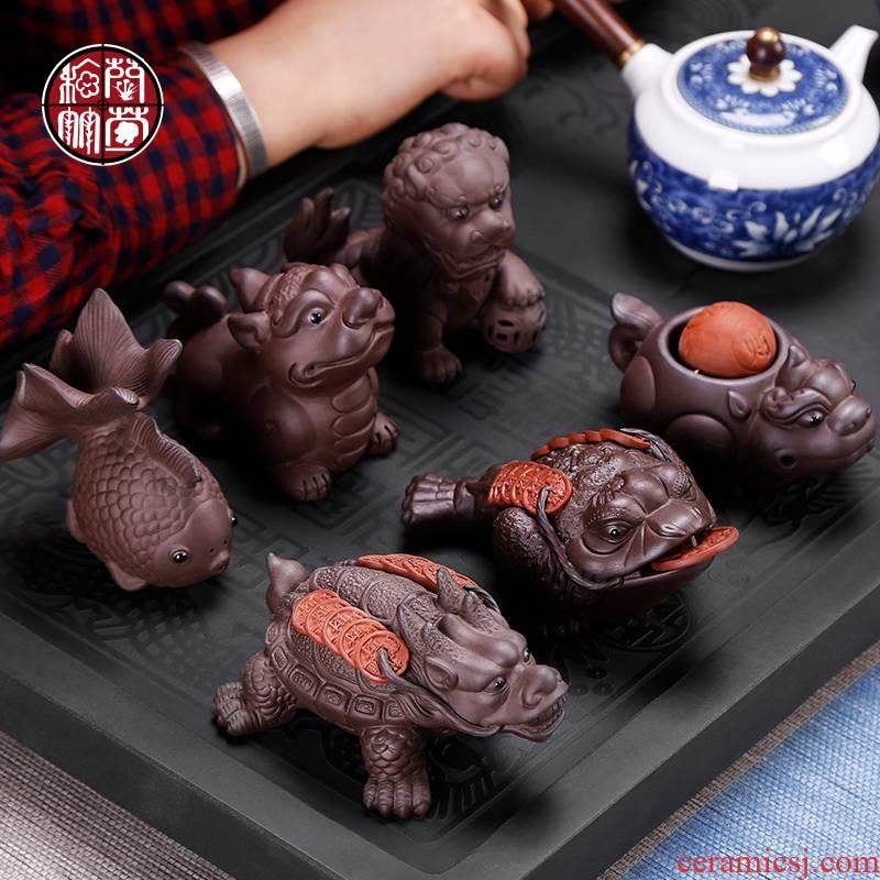 Pet bonanza purple sand tea to keep creative golden toad dragon turtle move exquisite tea sets, small place adorn article tea taking