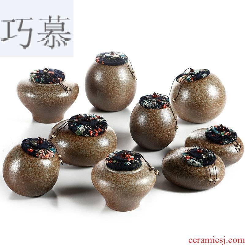 Qiao mu ceramic mini coarse pottery caddy fixings travel tea set ceramic POTS awake size seal pot lawsuits