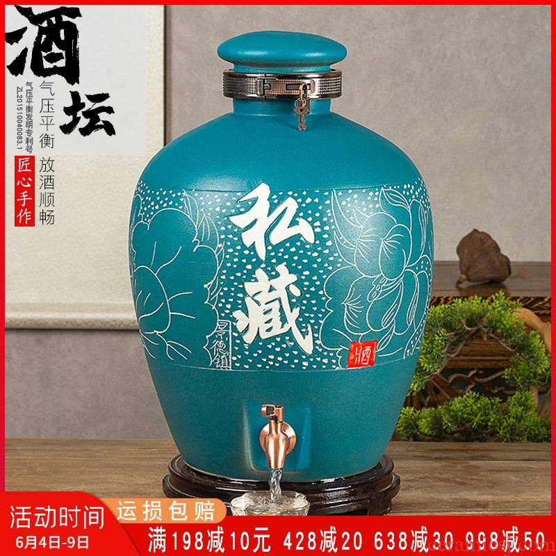 Household ceramics mercifully wine jar 10 jins 30 jins 50 kg 100 the packed it with leading hoard sealing jugs