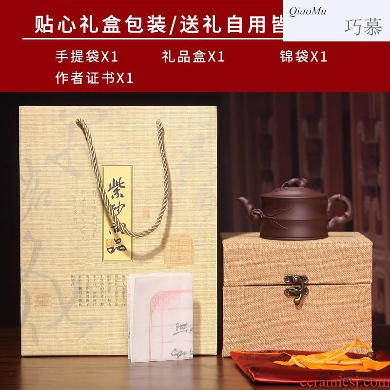 Qiao mu, yixing are it for manual pure manual 320 ml bamboo pot of purple sand teapot tea set gift custom