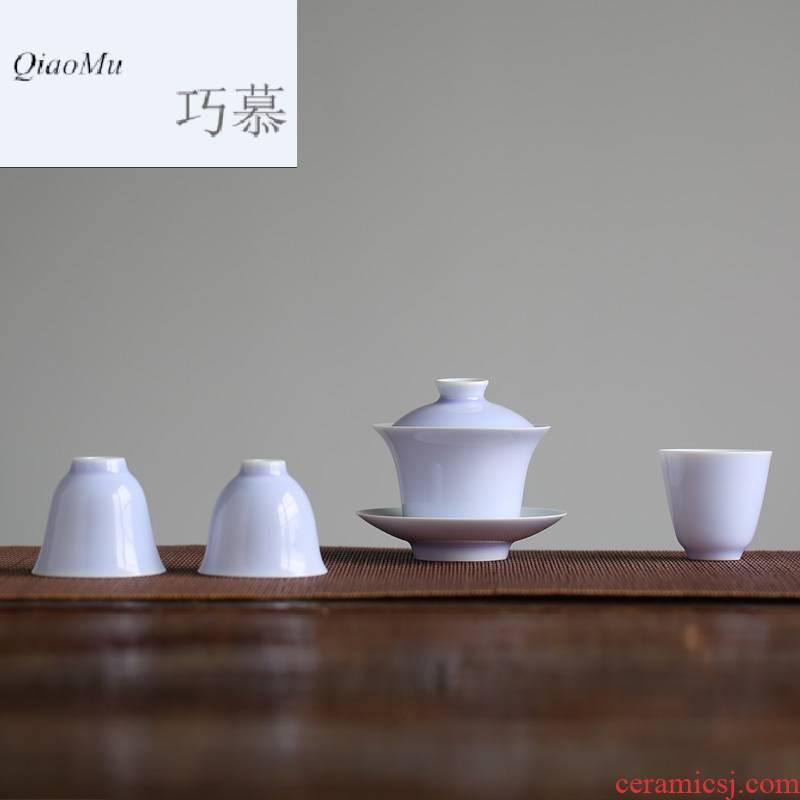 Qiao mu color glaze tureen jingdezhen ceramic cups kung fu tea set three to make tea cup large S11038
