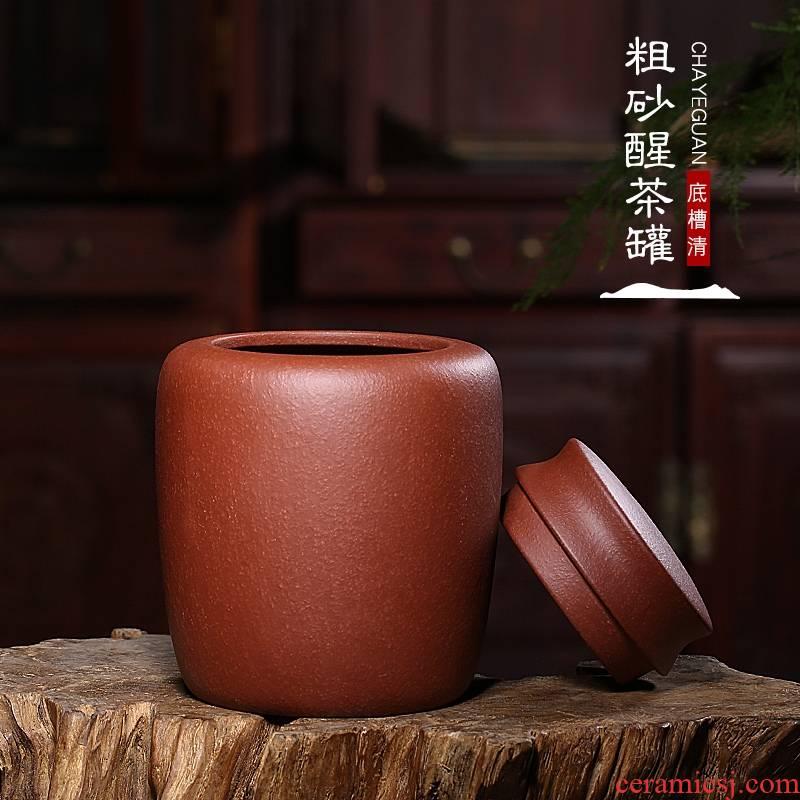 Qiao mu YH yixing purple sand tea pot of pu 'er tea to wake POTS sealed storage tank undressed ore coarse sand bottom groove green tea gift box