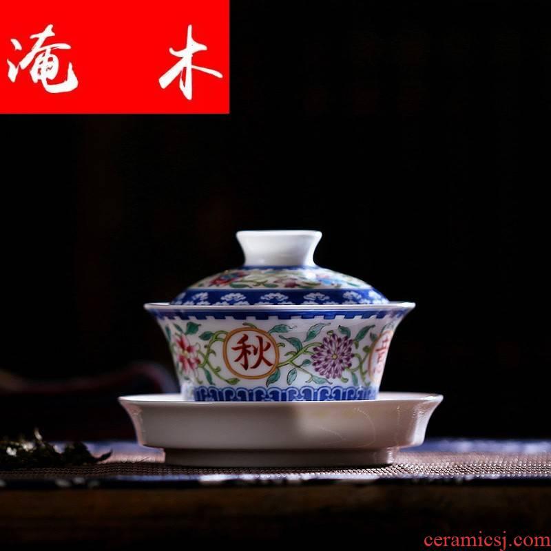 Submerged wood jingdezhen checking antique tea set enamel pastel color tureen tea set three bowl of sweet tea and jasmine tea