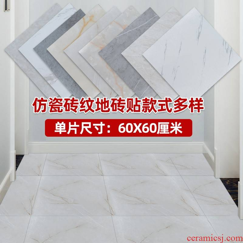 Imitation ceramic tile wall post balcony ground to toilet bathroom floor tile floor kitchen renovation stickers waterproof adhesive