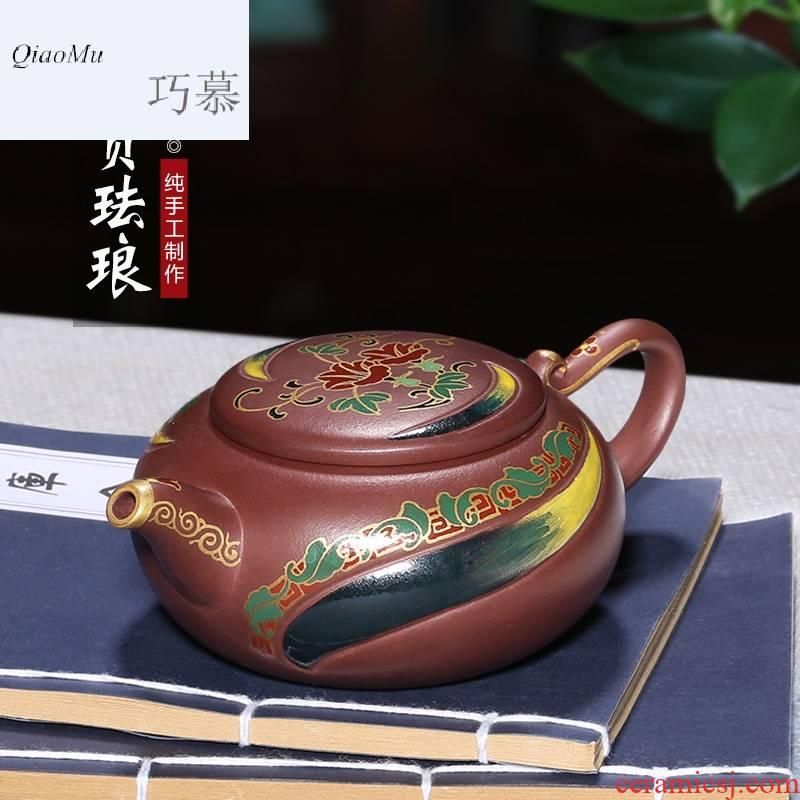 Qiao mu HM yixing it pure manual famous ore purple clay prosperous enamel teapot kung fu tea set
