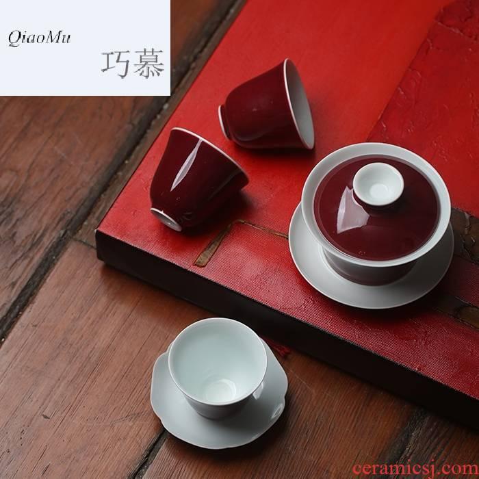 Qiao mu SU jingdezhen kung fu tea red glaze series tureen combination evening yan suit for gifts cups