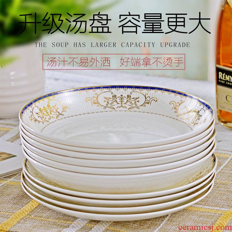 Qiao mu dishes suit European up phnom penh ipads porcelain of jingdezhen ceramics tableware suit household contracted combination of Chinese style