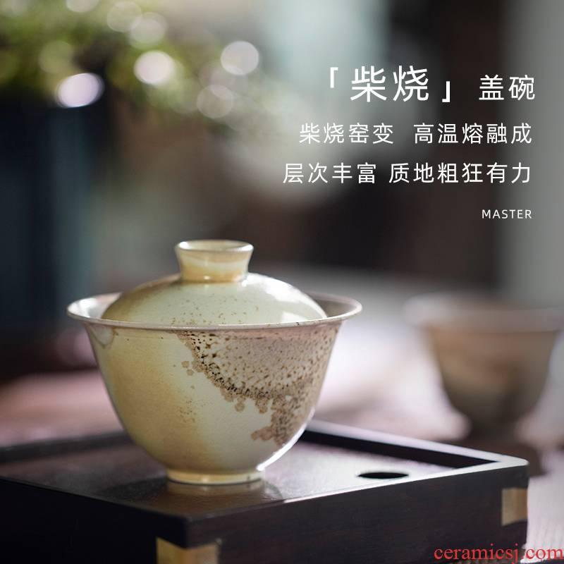 Jingdezhen firewood two tureen 160 ml to burn natural dust naked'm pure manual tureen tea bowl