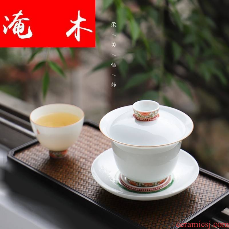 Submerged wood hand - made pastel manual tureen jingdezhen ceramic tea cups tea kungfu tea set three bowls