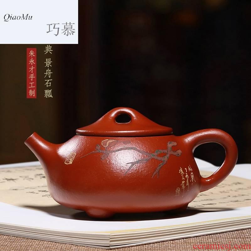 Qiao mu HM 【 】 yixing are it by ore pure manual dahongpao JingZhou stone gourd ladle pot teapot tea set