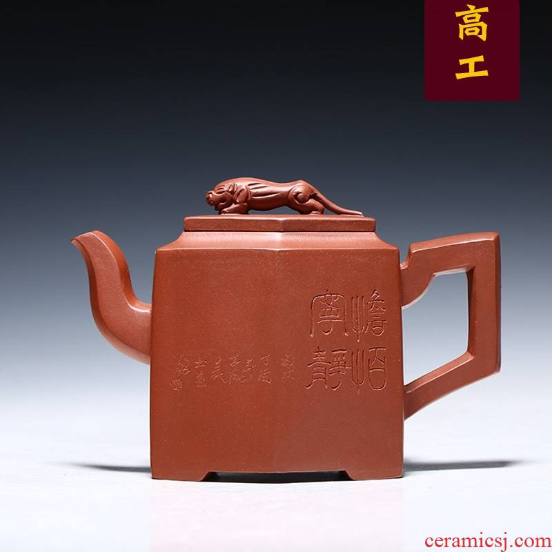 Qiao mu YM yixing ores are it by the pure hand - made tea teapot zhu mud satori tranquility