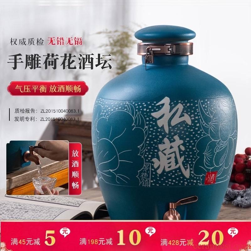 Jingdezhen jar it 10 jins 20 jins 30 jin jin wine liquor 50 household sealed mercifully wine jars