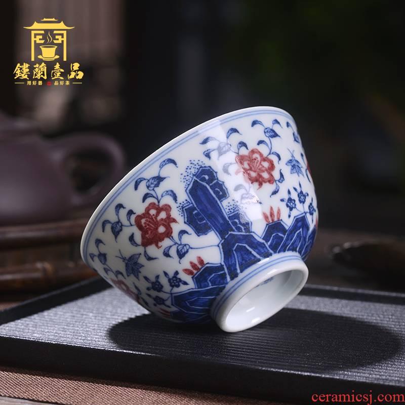 Jingdezhen ceramic all hand - made porcelain lotus youligong tangled branches fukuyama master of kung fu tea tea tea cup