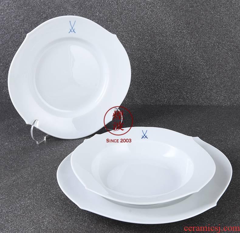 Those German mason MEISSEN porcelain magic blue waves shuangjian soup plate tray plates group