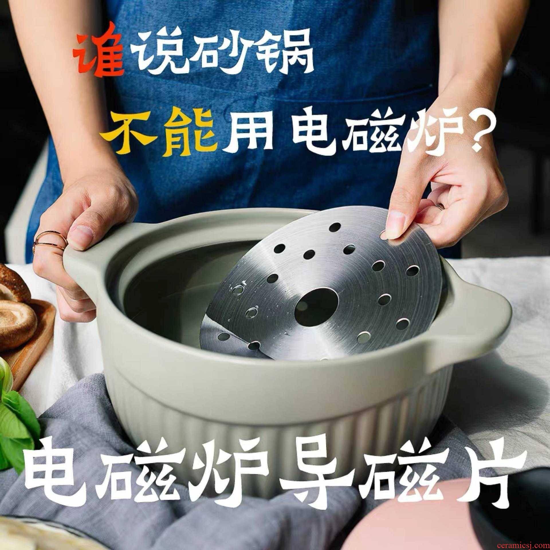 Sand earthenware pot induction cooker plate packages mailed induction cooker pot magnetic conductivity pills glass ceramic pot stew pot does not rust
