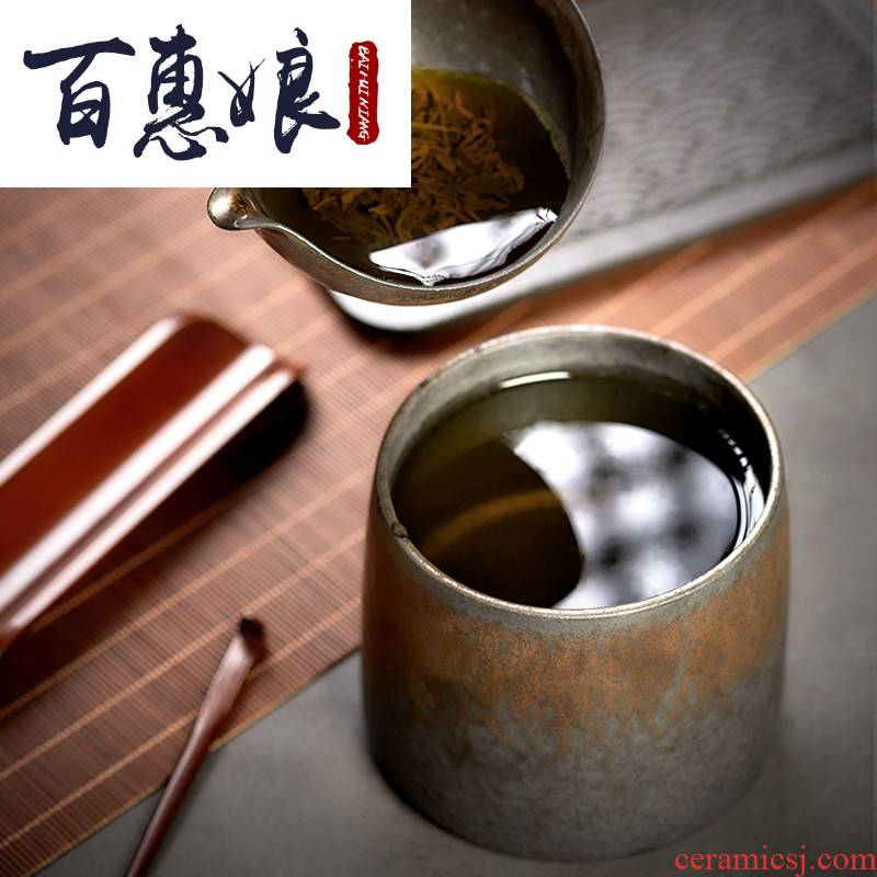 In hot (niang gold cylinder large zen tea water, after the wash your variable creative writing brush washer ceramic cup tea accessories