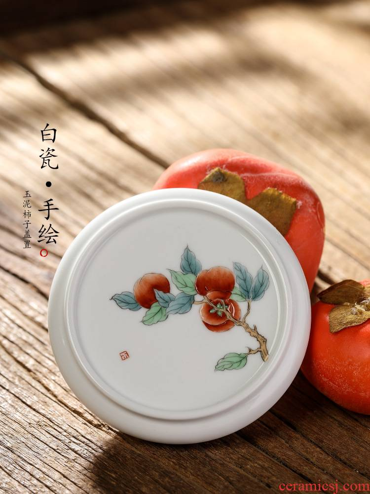Jingdezhen hand - made persimmon cover buy white porcelain saucer checking retro coasters Japanese cover kunfu tea accessories