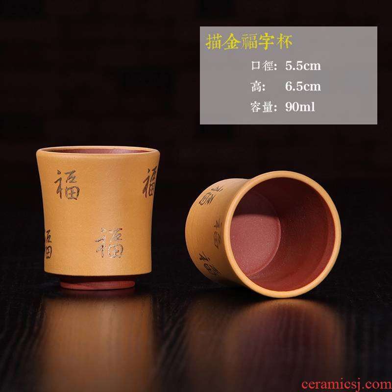 Qiao mu JS yixing purple sand cup all hand small cups sample tea cup kung fu tea cups ceramic see everyone a cup of tea