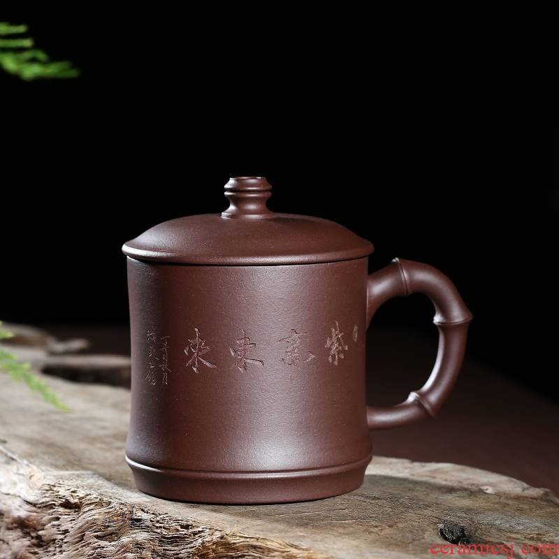 Qiao longed for MY non ceramic yixing purple sand cup all pure manual office kung fu tea sets tea cups with cover cup