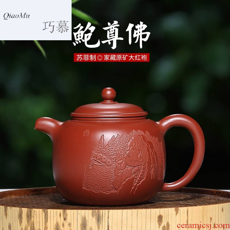 Qiao mu HM pure manual famous it undressed ore dahongpao teapot yixing household kung fu tea set