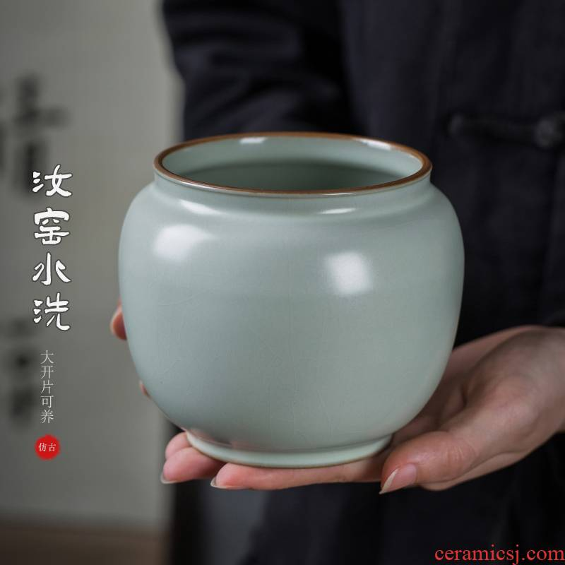 Public remit your up built trumpet in hot water jar waste water tea wash to cylinder cylinder Chinese style restoring ancient ways of dry tea ceramics