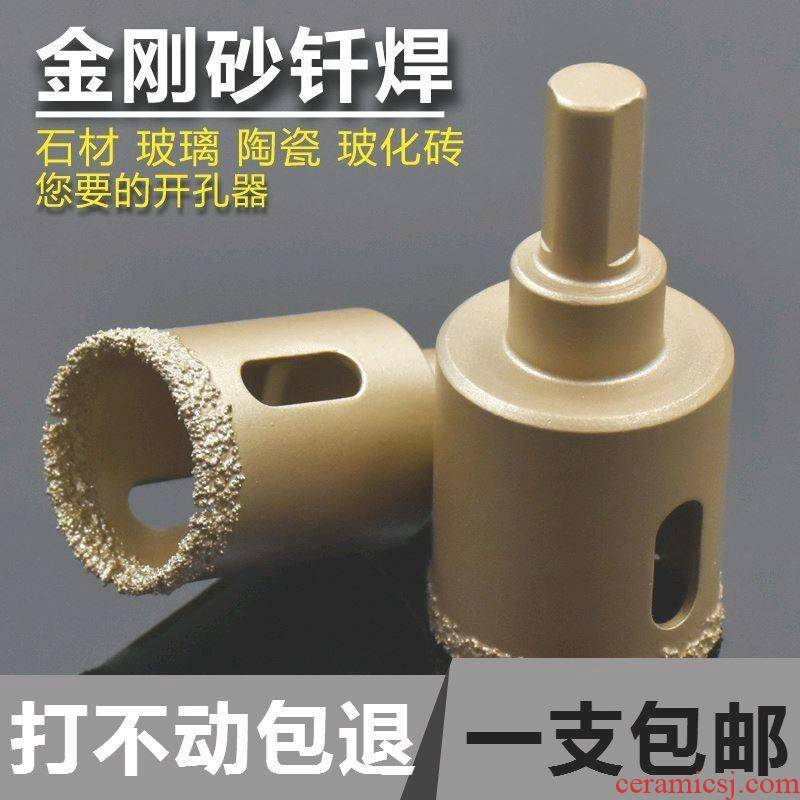 Diamond drill bit to cut glass ceramics punch round glass brick alloy knife hard core