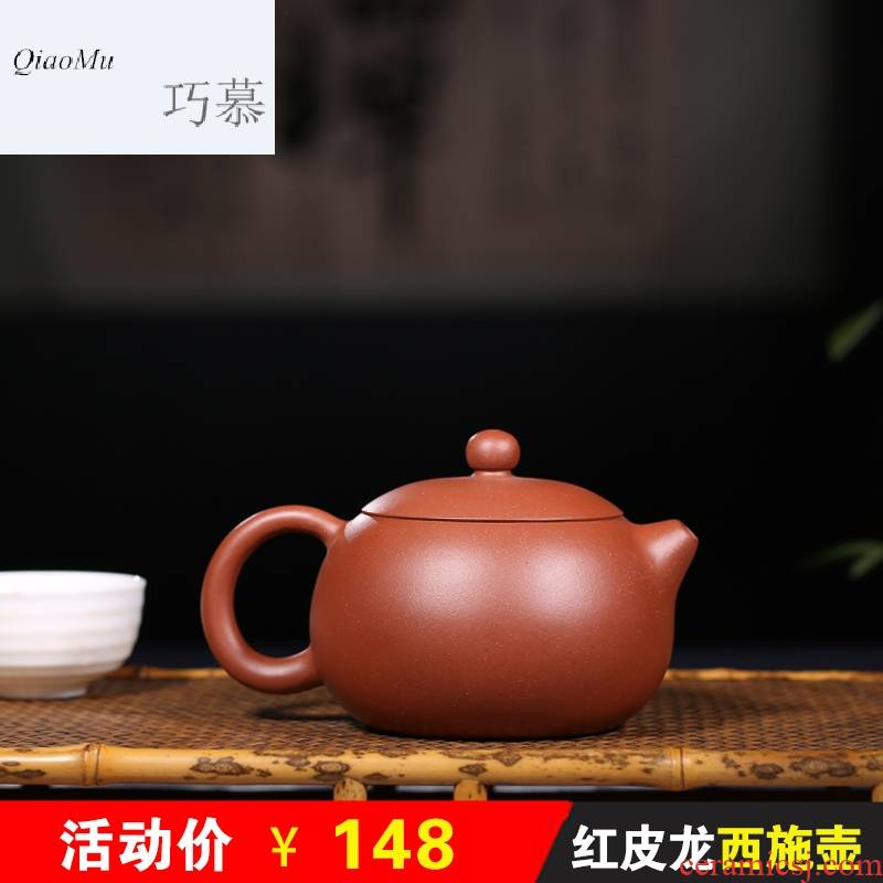 Qiao mu HM yixing it xi shi pot of pure manual painting masters ore red - skinned dragon tea pot ball hole