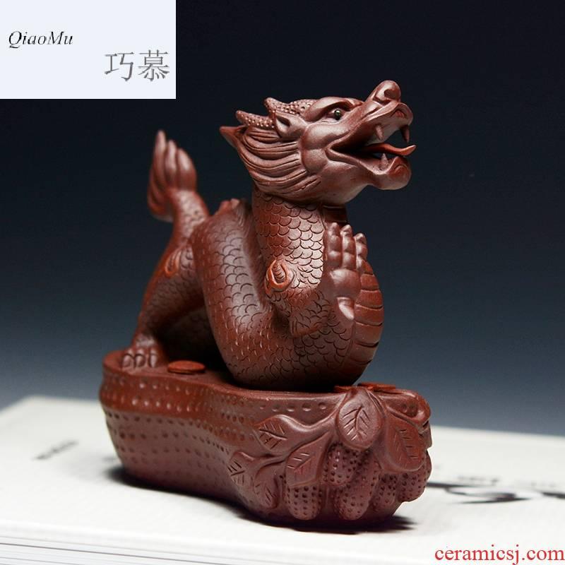 Qiao mu QD yixing purple sand tea pet its furnishing articles business zodiac dragon opening gifts crafts