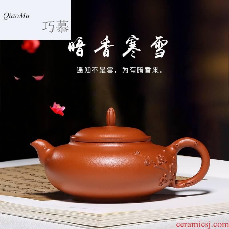 Qiao mu HM famous yixing pure manual it undressed ore mud household kung fu zhu teapot tea kettle