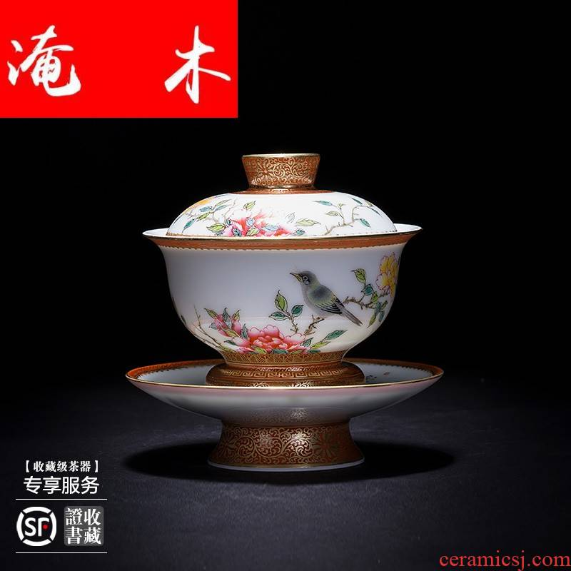 Submerged wood best tureen hand - made powder enamel, alum red paint only three cups all hand of jingdezhen tea service