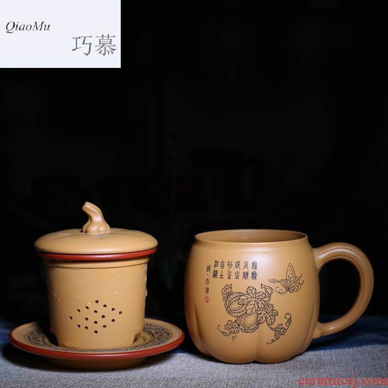 Qiao mu HM purple sand cup of yixing all hand pumpkin cup run of mine ore gold mud tank filter four cups of tea