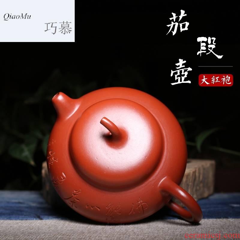 Qiao mu HM yixing are it for tea pot of pure manual famous ore dahongpao pot of tomato pot ball hole, tea set