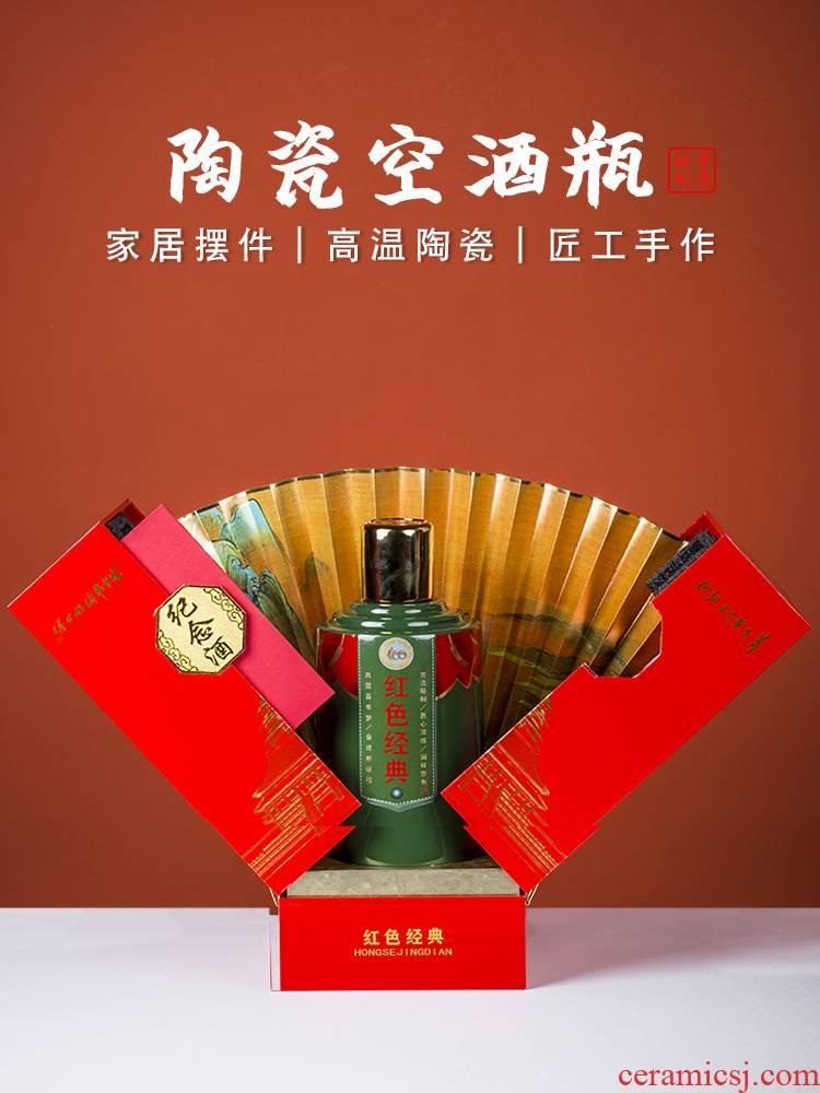 An empty bottle of jingdezhen ceramics with gift box home 5 jins of 10 jins of archaize wind hoard away wine liquor jar