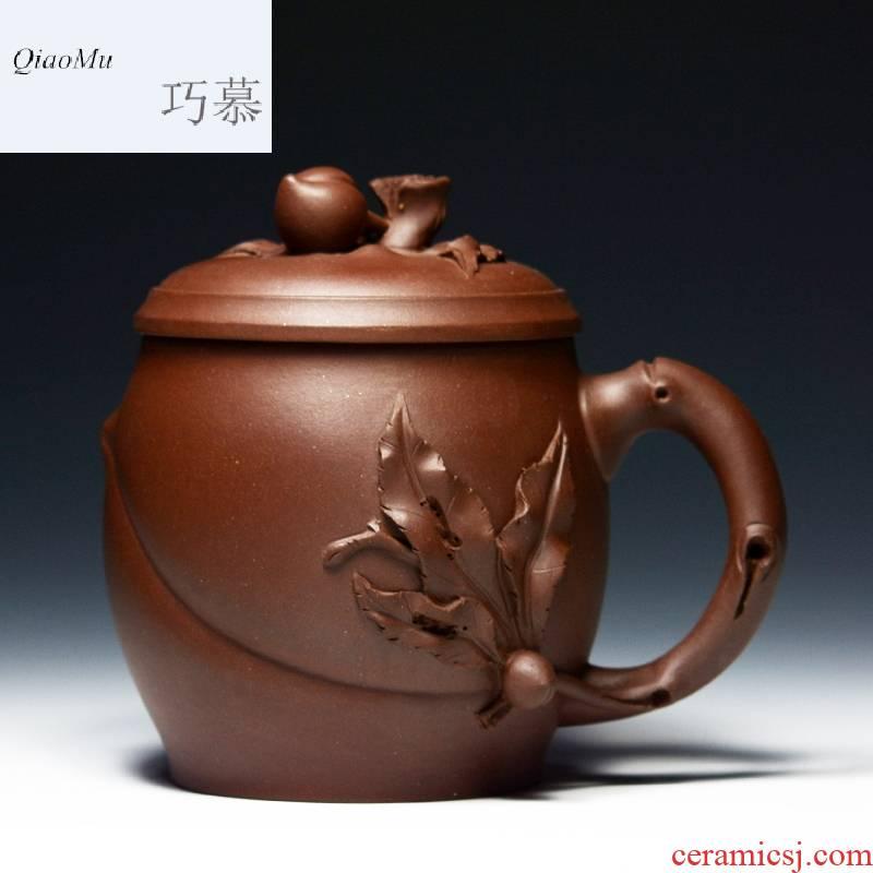 Qiao mu QD high - capacity yixing purple sand cup run of mine ore peach purple mud manual boss cup personal custom birthday presents