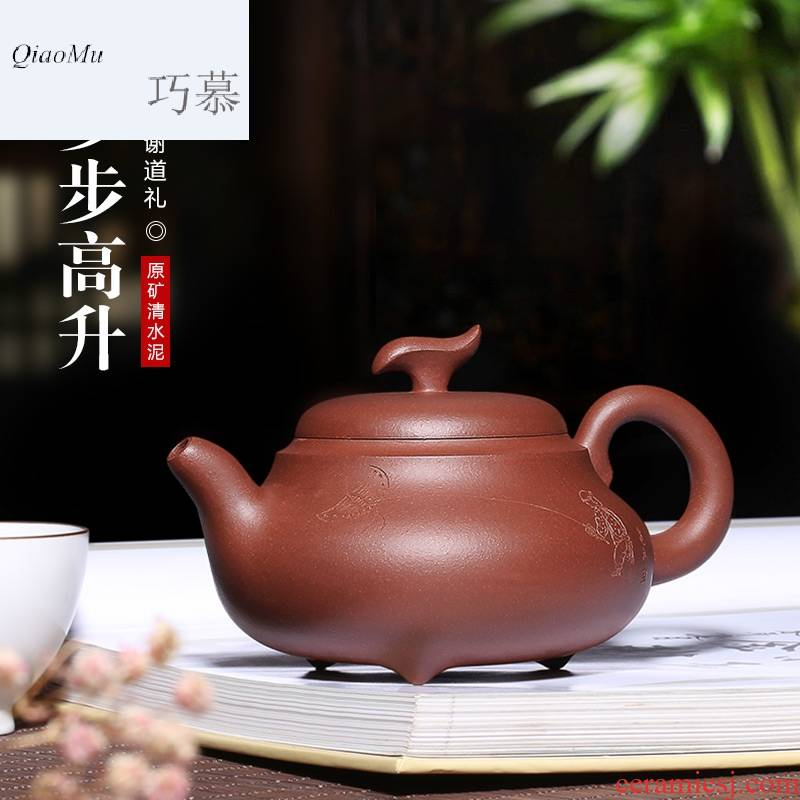 Qiao mu HM yixing are it by pure manual undressed ore the qing cement stripes pot of household teapot tea