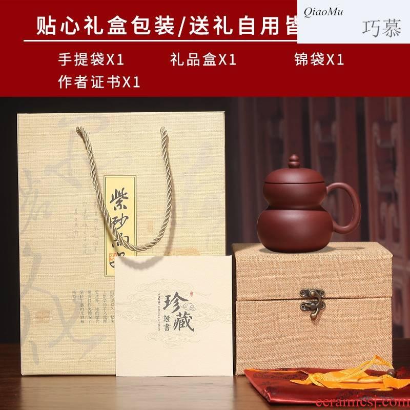 Qiao mu yixing purple sand cup ferro, CPU gourd cup all hand purple sand cup lid cup custom lettering