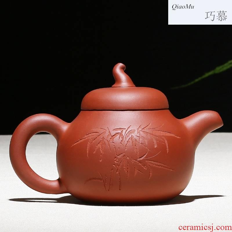 Qiao mu, yixing it pure checking product pepino pot of big capacity lettering to customize the teapot