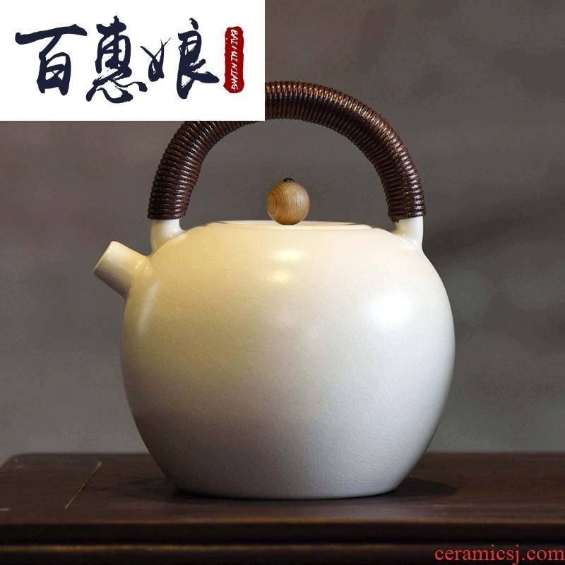 (manual niang Vatican hill hall jingdezhen ceramic POTS boil tea teapot high temperature white clay soda ash glaze kung fu